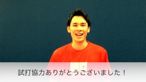 suzuki3