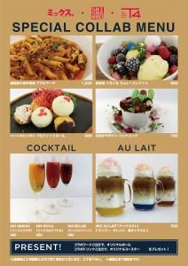 20171006_menu