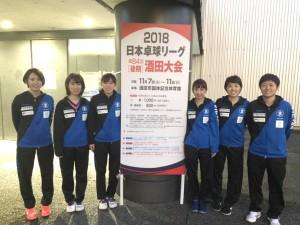 Photo_18-11-12-10-44-03.478