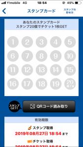 iOS の画像 (1)