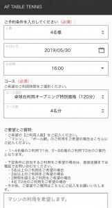 IMG_0320 2