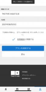 iOS の画像 (8)