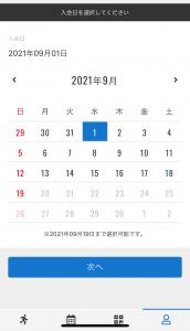 iOS の画像 (15)