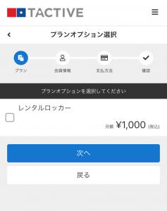 iOS の画像 (16)